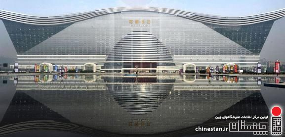 the-world's-largest-freestanding-building-china0