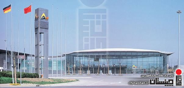 Shanghai New International Expo Center_SNIEC