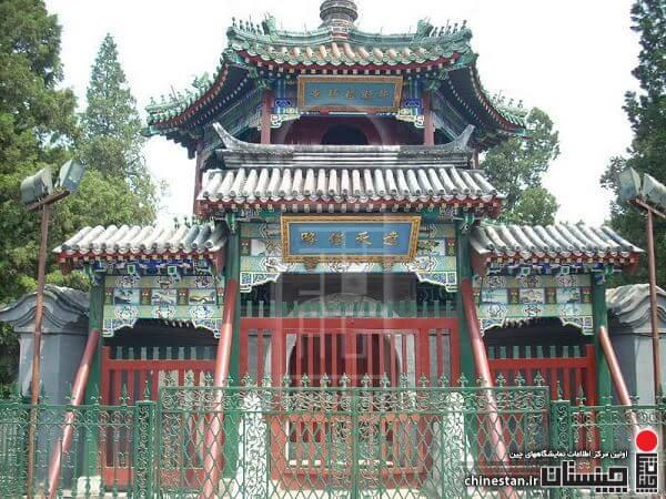 Niujie-Mosque-Beijing1