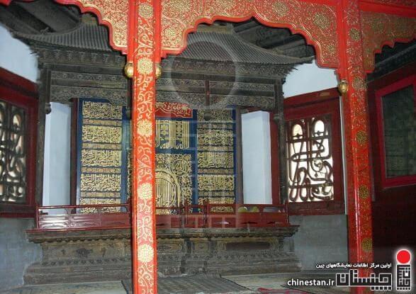 Niujie-Mosque-Beijing5