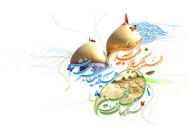 shabaniyeh