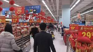 Inflation in China-1