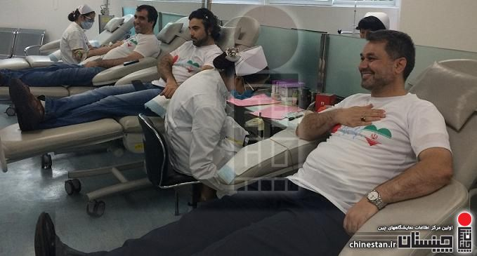 Iranan Blood Donation2