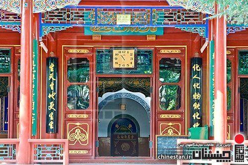 Madian-Mosque-Beijing1