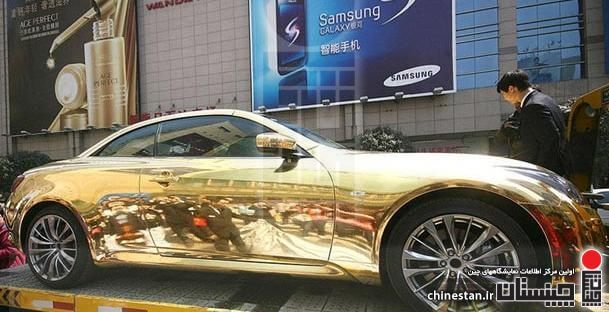 gold-car-in-china