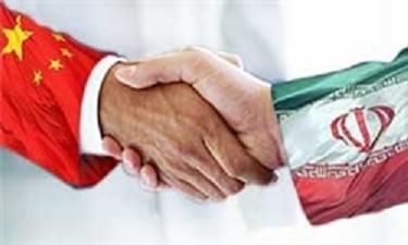 Iran & China