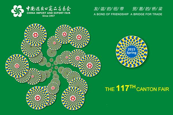 canton-fair-117-spring-2015