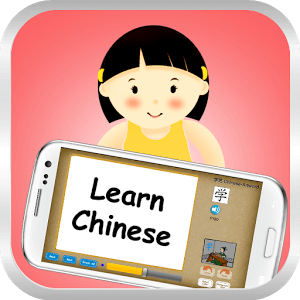 com.chineseartword.clam.free