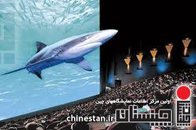 Canton-Tower-Cinema-3D-4D