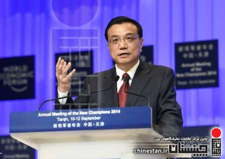 Li-Keqiang
