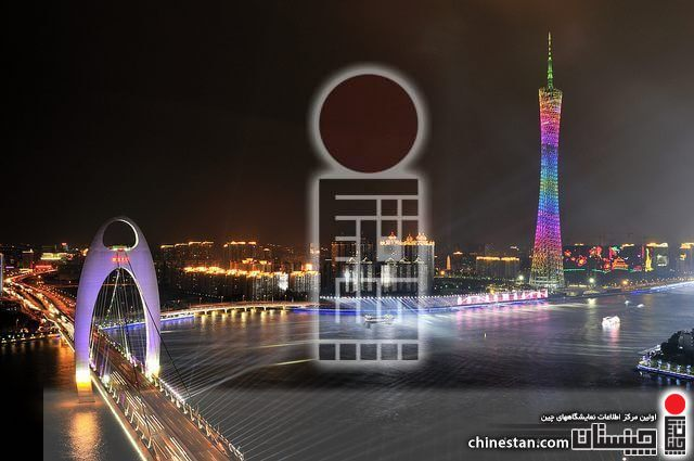 Lit-up-bridge-and-Canton-Tower