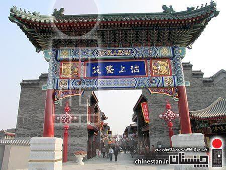 Tianjin_ancient_culture_street