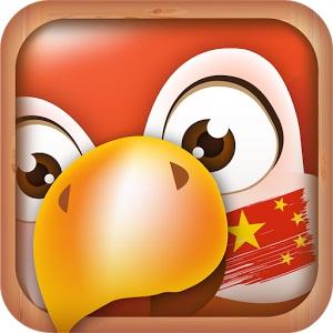 com.bravolang.chinese