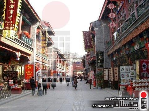 tianjin_old_culture_street1