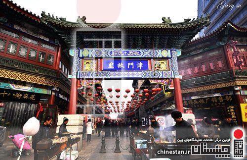 tianjin_old_culture_street2