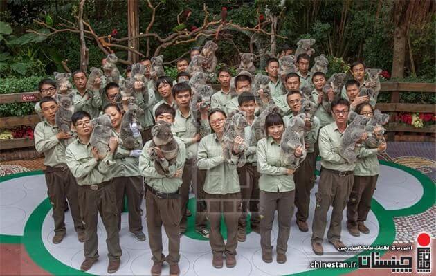 guangzhou-zoo
