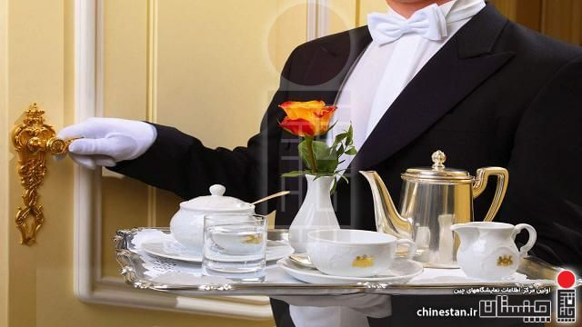 hotel-room-services