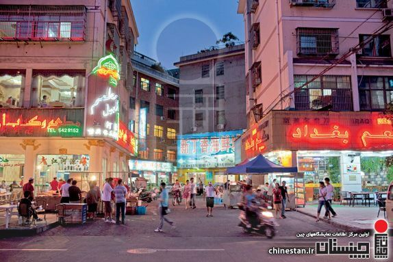 the-streets-of-yiwu-china