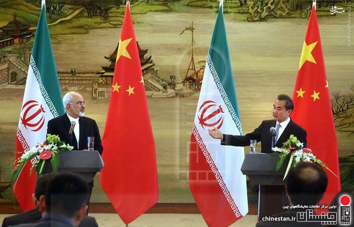 zarif-in-china