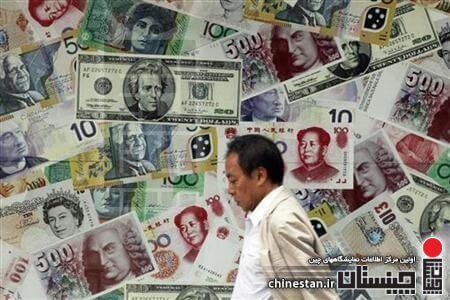 CHINA_Economic_crisis
