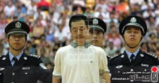 China-punishes-officials