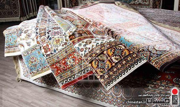 iranan-carpet-in-china
