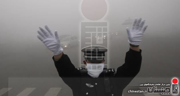 Air-pollution-in-China1