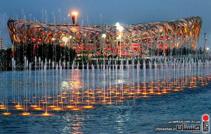 Beijing_Olympic_Stadium