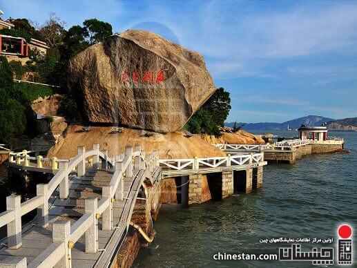 gulangyu_shuzhuang_garden_bridge