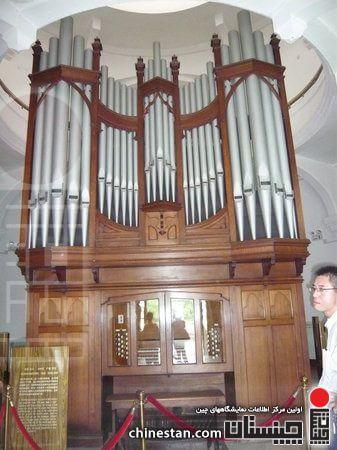 organ-museum