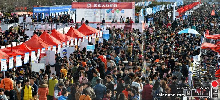 Chinese-Spring-Festival-1