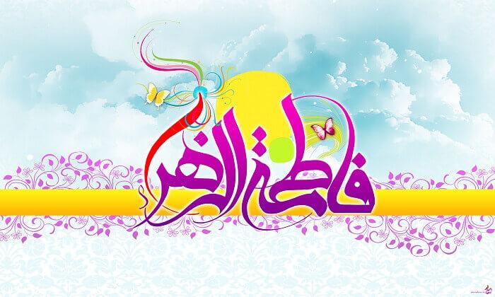 milad-fatemeh