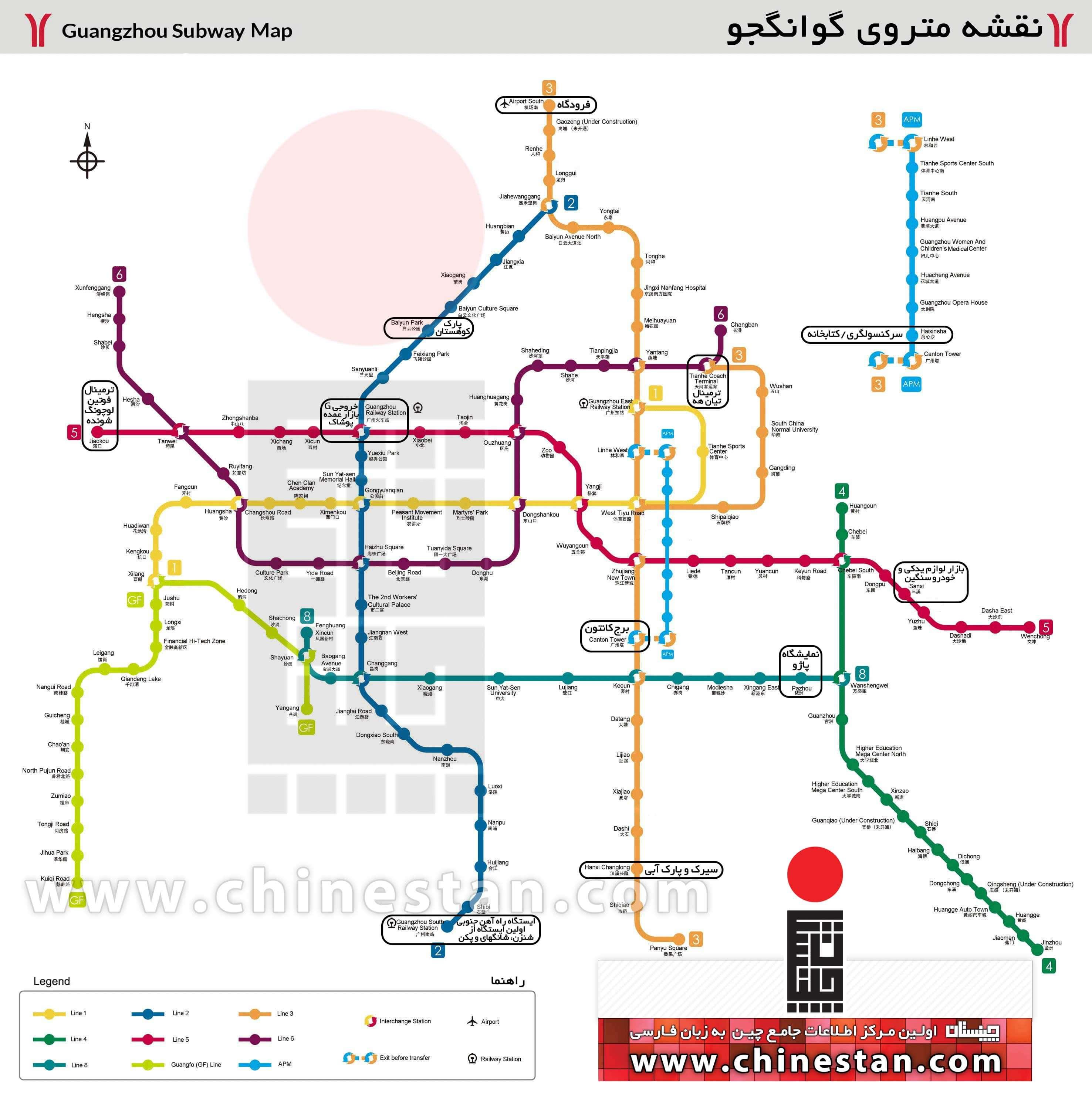 guangzhou-subway-map-farsi