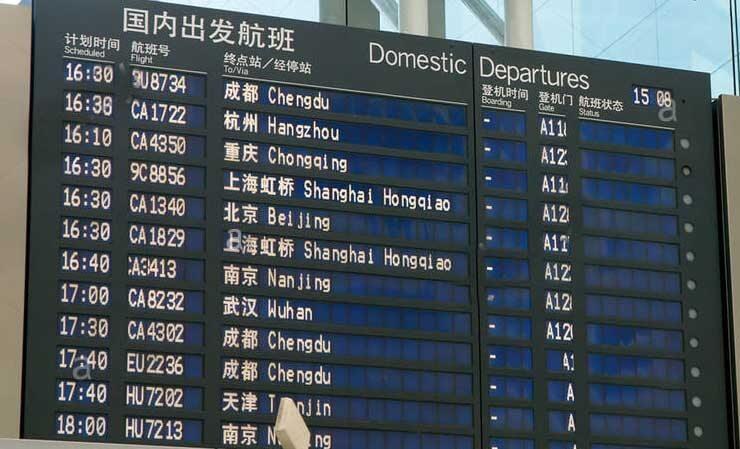 table-china-domestic-flights