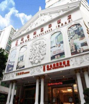 vienna-guangzhou-hotel-railway-sanyuanli-1