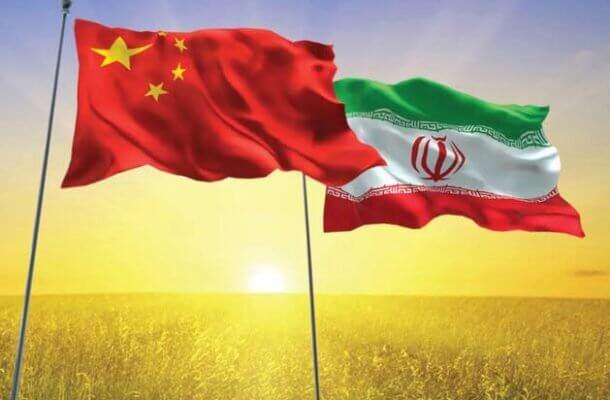 همکاری ایران و چین